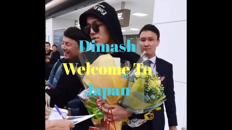 Dimash Welcome to Japan Dimashようこそ日本へ Dimash-Our love REACTION ディマッシュ