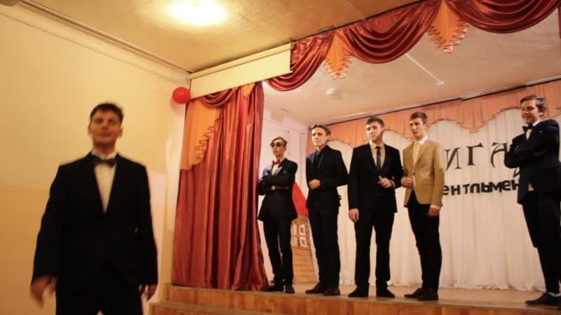 Лига выдающихся джентльменов 1 11 19