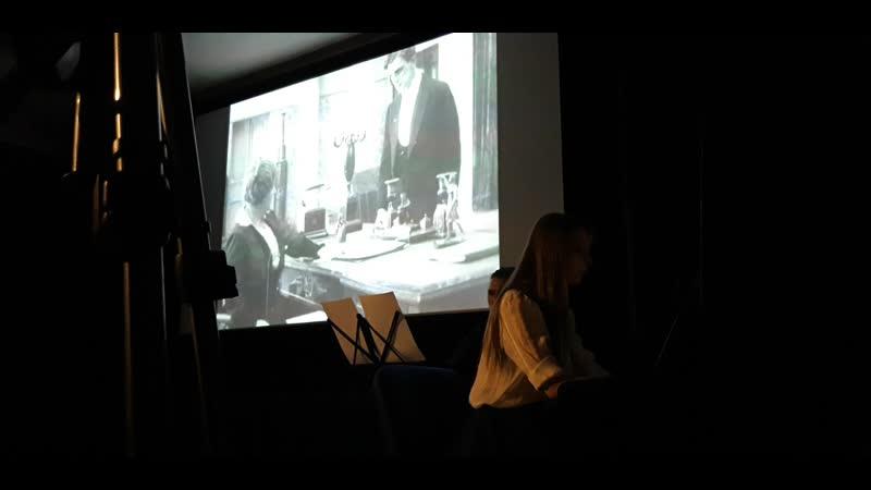 Сеанс с Тапёром в Киномузее 08 03 20 3