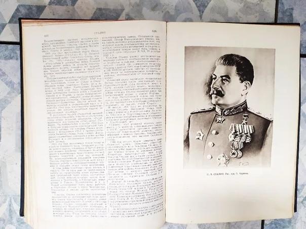 """Сколько было """"Сталинских ударов"""" по версии БСЭ."""