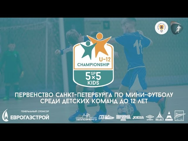 СШОР Кировского район Барс 22 02 20