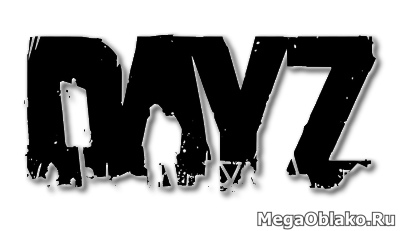 DayZ [v 1.06.152885 + Multiplayer + DLC] (2018) PC | Repack