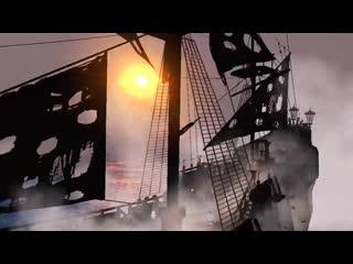 Pirates of the Caribbean: New Horizons