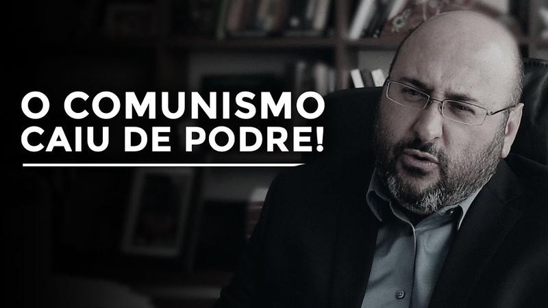 AQUILO QUE TODO BRASILEIRO DEVERIA SABER A VERDADE O comunismo caiu de podre Diego Casagrande