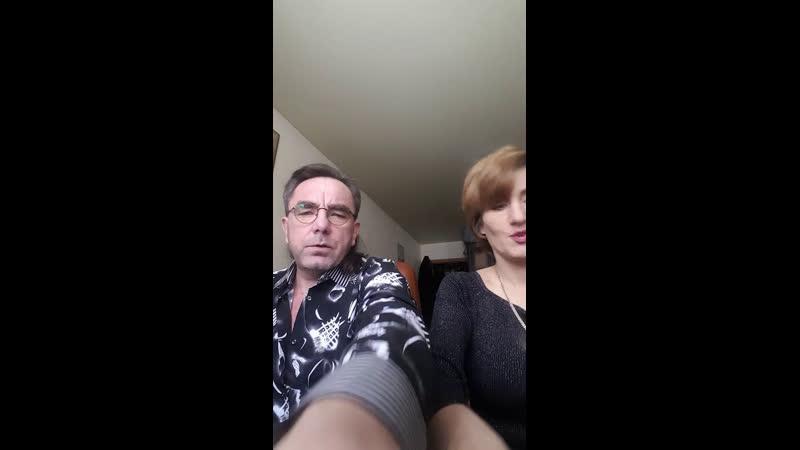 Ольга Роса и Михаил Чутко для всех кто в самоизоляции