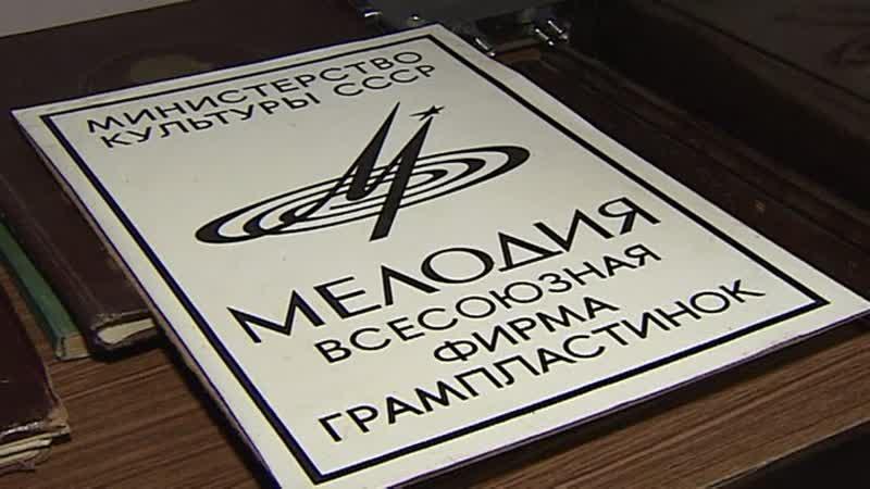 Легендарный винил от крутого лейбла фирма Мелодия перешла в частные руки