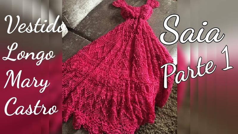 Vestido de Crochê Mary Castro SAIA P1
