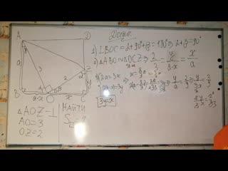 Найти площадь квадрата по известным двум катетам вписанного прямоугольного треугольника