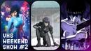 VHS Weekend Show 2 Призрак в доспехах аниме аниме сериал фильм