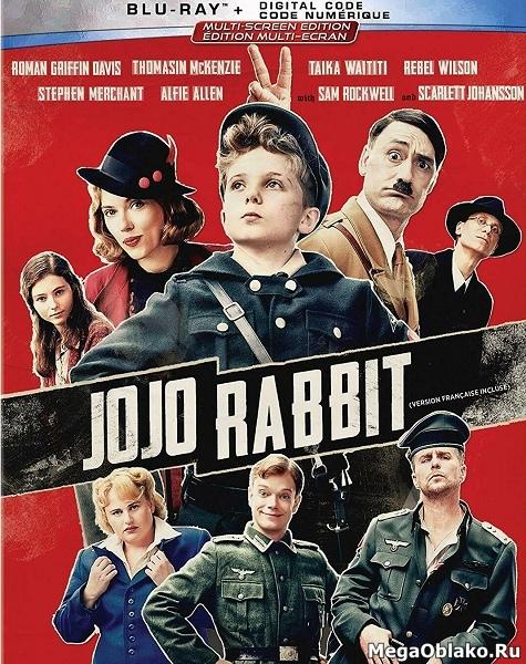 Кролик Джоджо / Jojo Rabbit (2019/BDRip/HDRip)