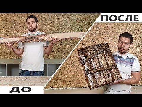 Кухонный фасад из дерева своими руками Браширование