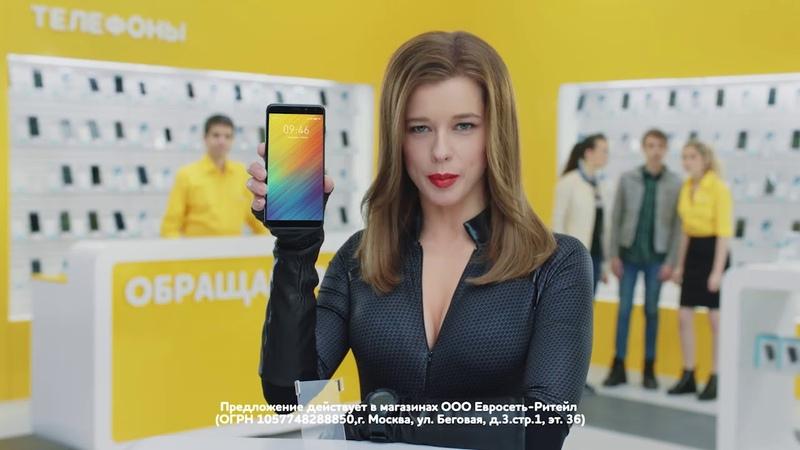 Катерина Шпица живи без рамок – новый Meizu M6s эксклюзивно в Евросети за 13 990 рублей
