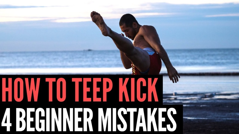HOW TO MUAY THAI TEEP 4 COMMON MISTAKES