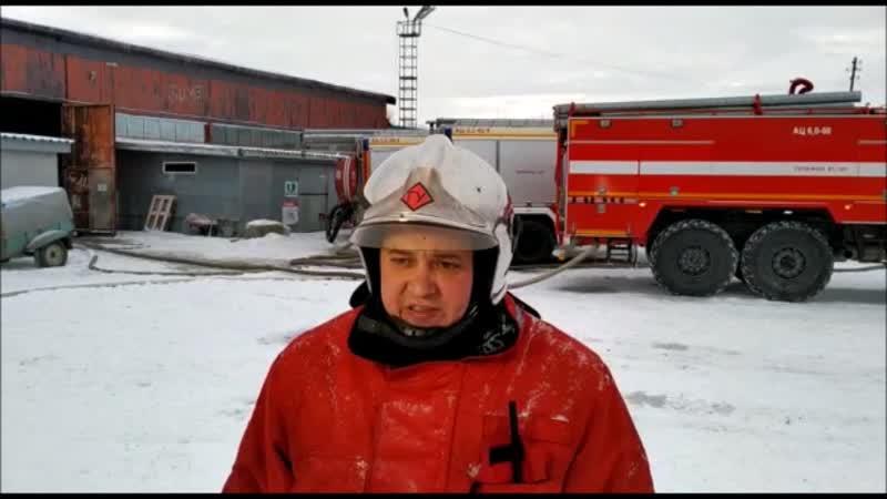 Пожар в Большом Истоке