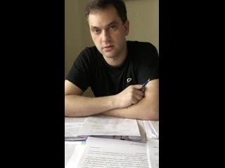 В связи с короновирусом депутат Максим Гусейнов предложил продлить сроки оплаты за ЖКХ