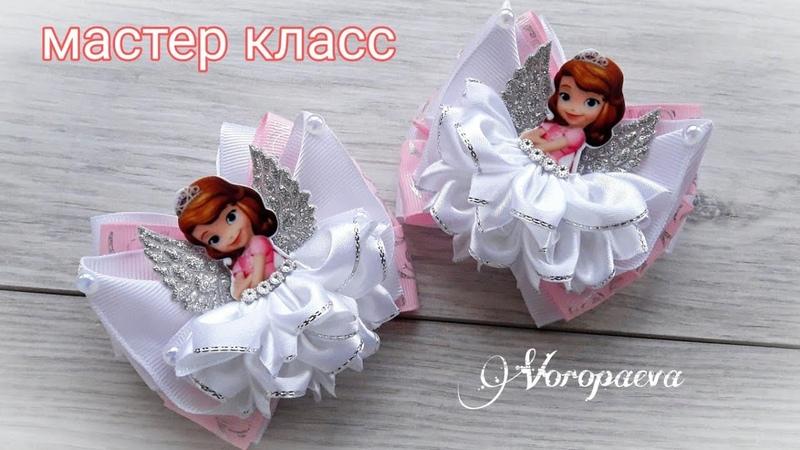 Резинки Канзаши Принцессы/ DIY Scrunchy with Kanzashi flowers / Янина Воропаева