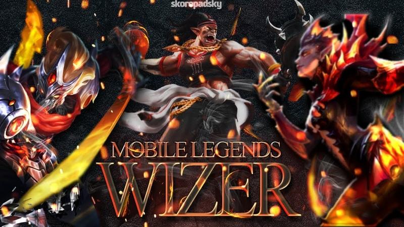 Опана це кто це тащер он адк Mobile legends