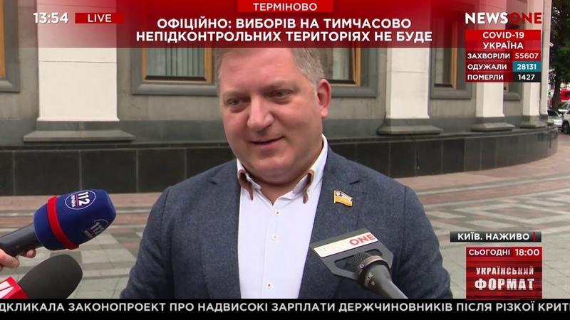 Власть отказалась от Минских соглашений не проводя выборы в ОРДЛО Волошин