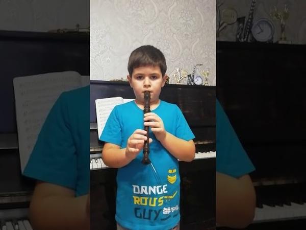 Бугай Алексей 6 лет блокфлейта г Татарск Аннушка Чешская народная песня