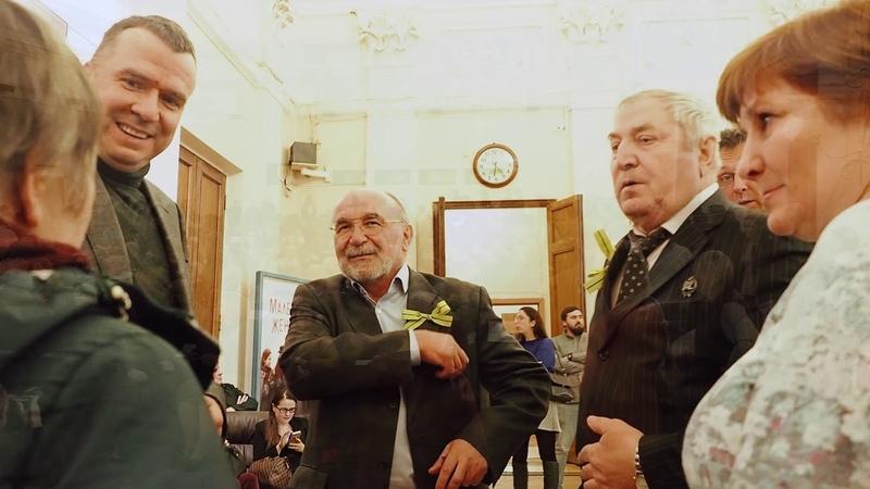 Архитектура блокады премьера в Доме кино Видеоотчет