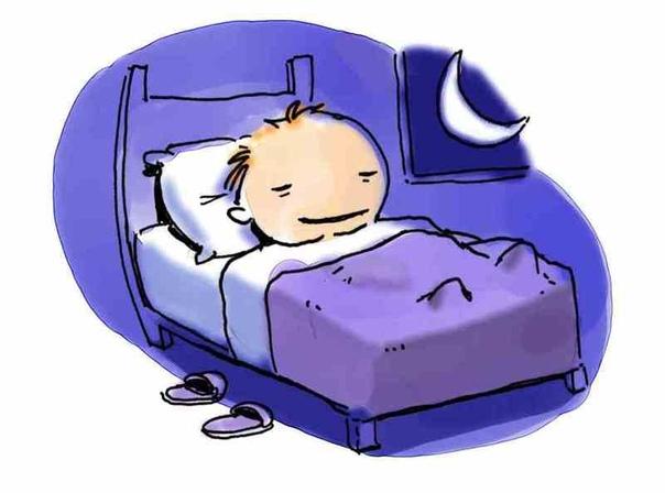 кровать и сон картинкам перевоплощайтесь красотку стиле