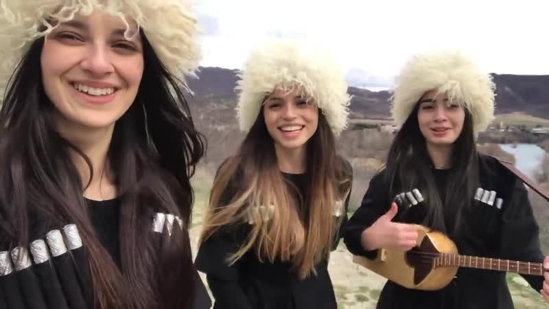Trio Mandili Lalebi