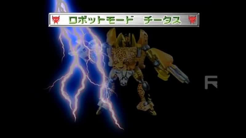 Beast Wars Diorama Story 03 Cheetor Chapter