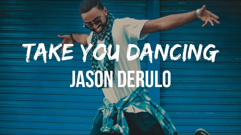 Jason Derulo Take You Dancing Lyrics