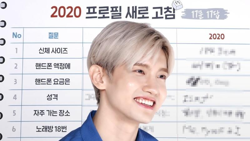 최강창민의 '2020 프로필 새로 고침 17문 17답 ' 📣최초 공개📣 최강창민의 MBTI는 MAX