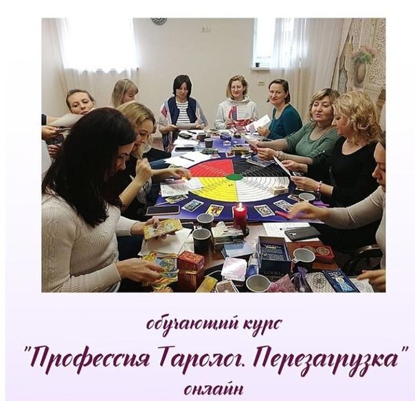 Крымская школа таро бесплатное гадание на день по одной карте
