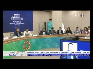 В Уфе завершился I Всероссийский форум молодых госслужащих