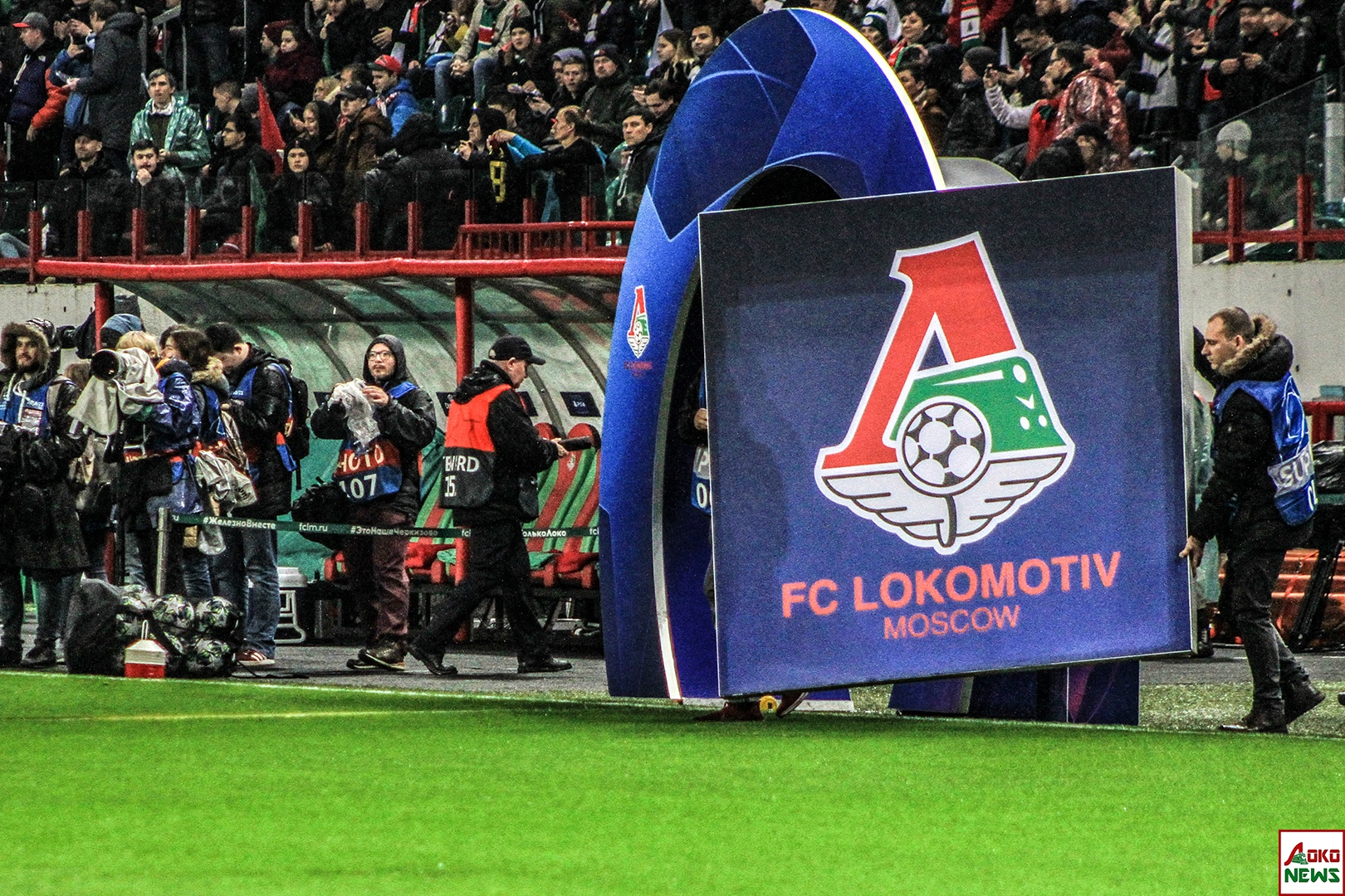 Локомотив - Ювентус. Фото: Дмитрий Бурдонов / Loko.News