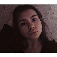 Софья Бубнова