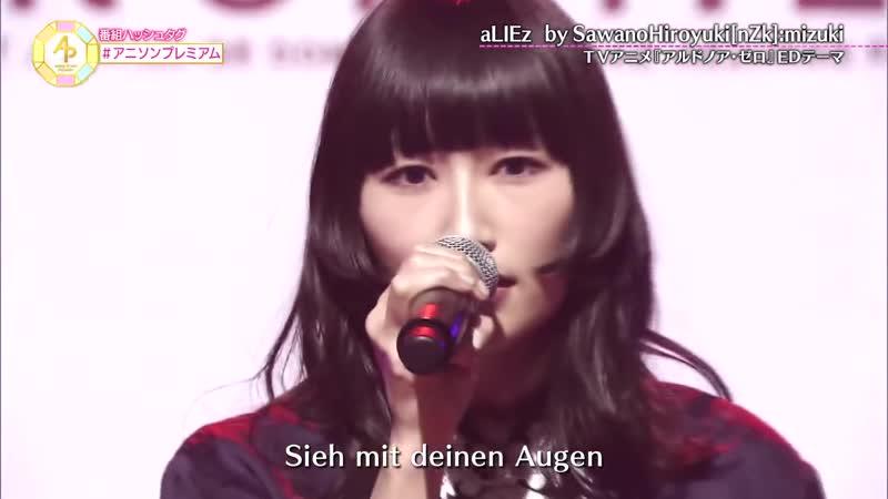 SawanoHiroyuki nZk mizuki aLIEz LIVE at NHK Anison Premium