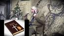 профессор Савельев опасность религии