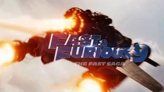 РЕАКЦИЯ на ФИНАЛЬНЫЙ трейлер «Форсаж 9/Fast and Furious 9»