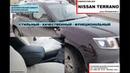 Подлокотник для Ниссан Террано / Nissan Terrano обзор и установка