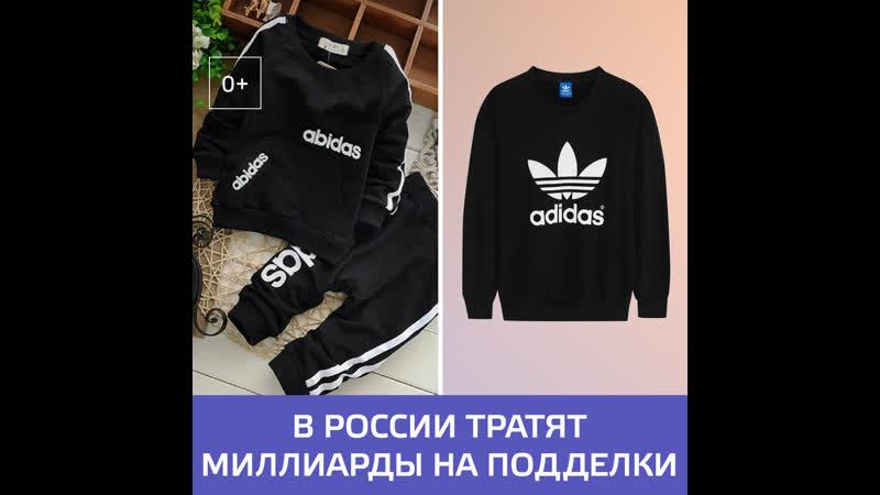 Зачем люди покупают подделки модных брендов — Москва 24