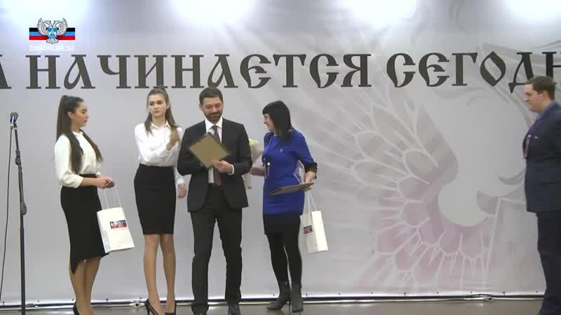 В Донецке подвели итоги конкурса Опора Донецкой Народной Республики.
