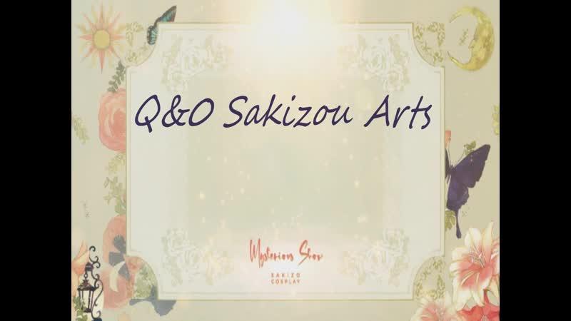 Sakizou Q0