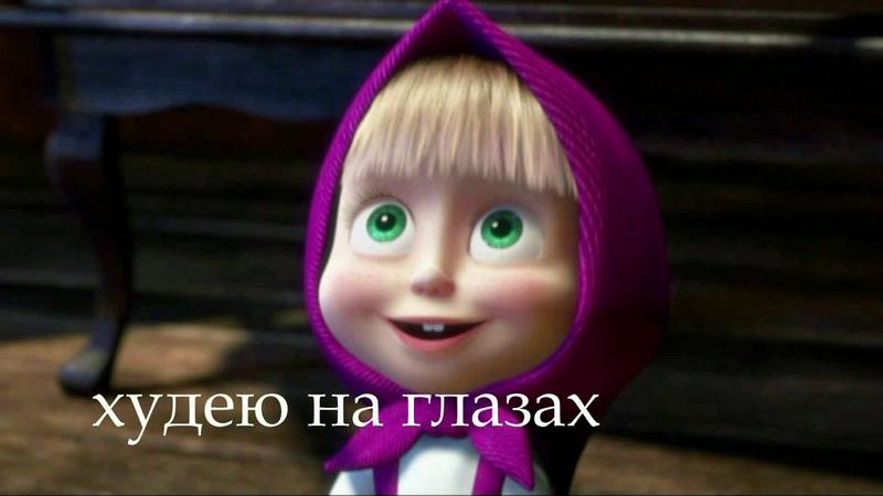 СтройКА Елена Мокшанцев Уфа