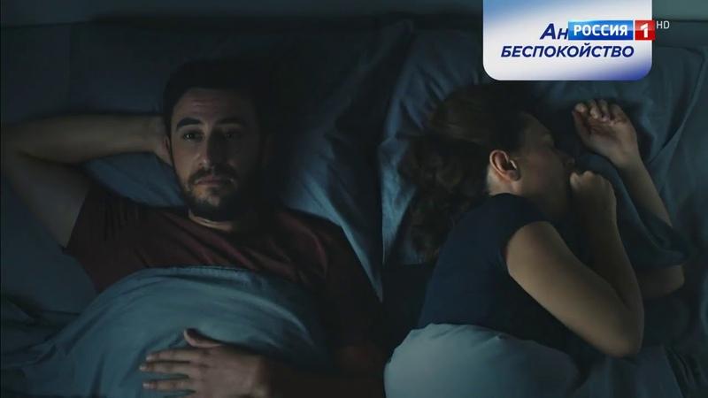 Реклама Лазолван 1 2 3 Кашель уходи 2018