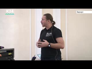I Межрегиональный форум звукорежиссуров Сибири