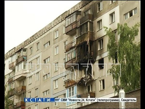 Жители взорвавшегося дома выстраиваются в очередь чтобы забрать свои вещи