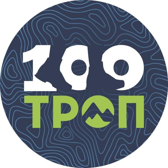 Афиша Ликийская тропа + Каппадокия: 28/10-07/11