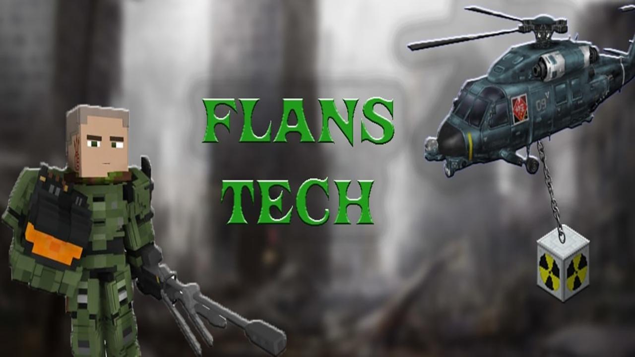 FlansTech - Сервер уходит на обновление.