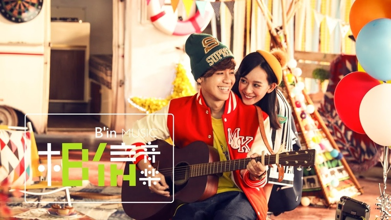 GBOYSWAG 鼓鼓 為愛而愛Pray for love Official Music Video 三立華劇 極品絕配 片頭曲