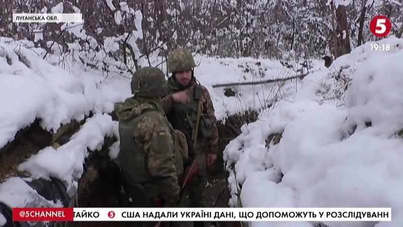 Окупанти змінили зброю та тактику ведення обстрілів ситуація біля Оріхового