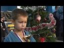 Зареченские самбисты подвели итоги уходящего года