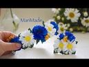 Ромашки Васильки Ободок Резинки Канзаши Цветы из Ленты Flowers Flores